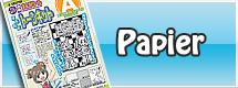 manga_papier