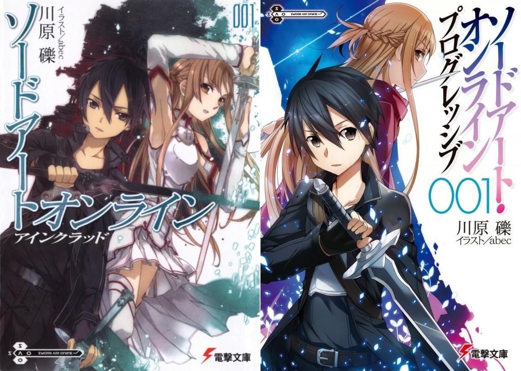 """Couvertures des tomes 1 de """"Sword Art Online"""" et """"Sword Art Online: Progressive"""""""