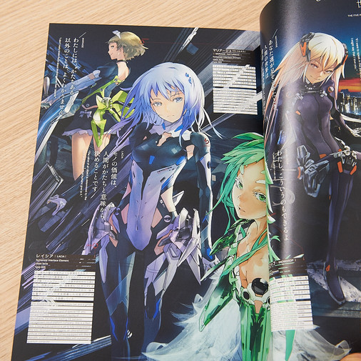 "Extrait de l'artbook ""INSIDE BEATLESS"""