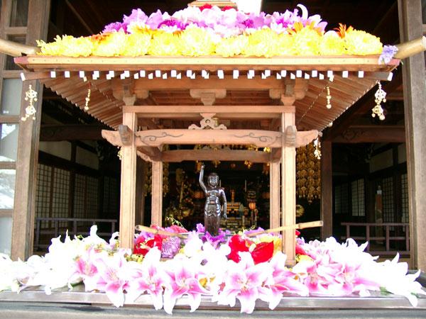 Hanamatsuri